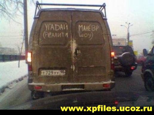 http://joke.sibnet.ru/file/file-19189.jpg