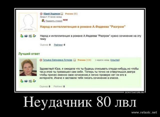 http://joke.sibnet.ru/file/file-65944.jpg