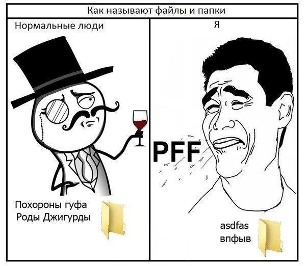 http://joke.sibnet.ru/file/file-66886.jpg