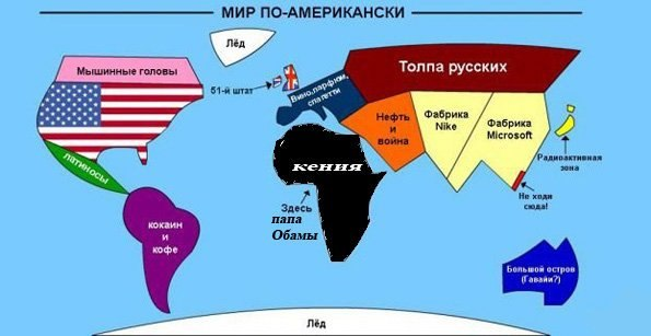 http://joke.sibnet.ru/file/file-70440.jpg