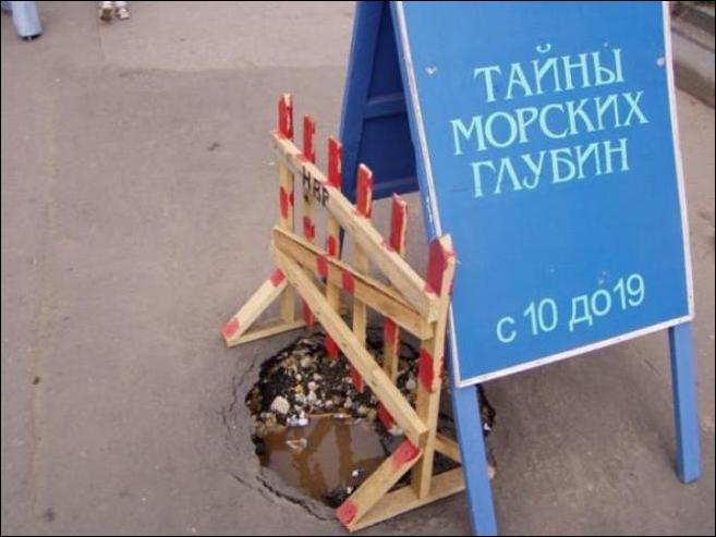 http://joke.sibnet.ru/file/file-84291.jpg