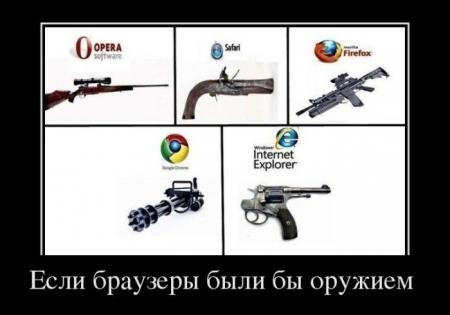 http://joke.sibnet.ru/preview/preview-69156.jpg