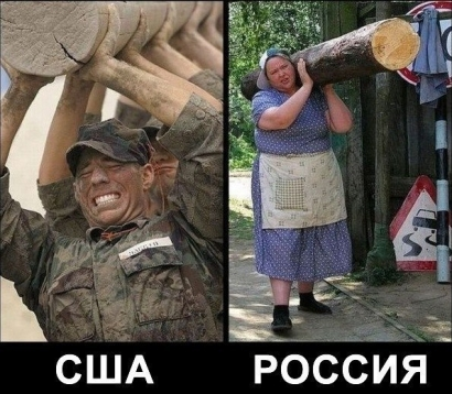 http://joke.sibnet.ru/preview/preview-69301.jpg
