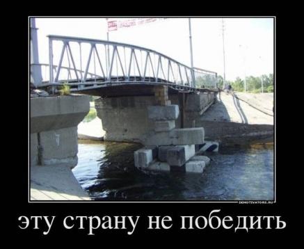 http://joke.sibnet.ru/preview/preview-69302.jpg