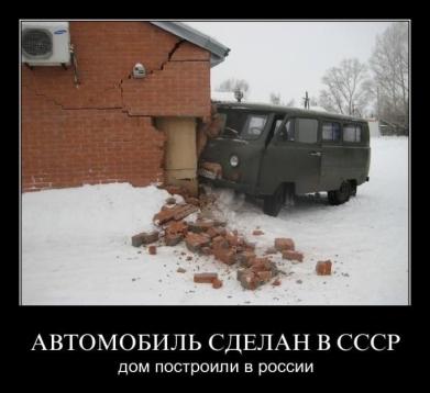 http://joke.sibnet.ru/preview/preview-69390.jpg