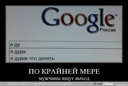 http://joke.sibnet.ru/preview/preview-69455.jpg