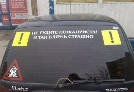 http://joke.sibnet.ru/preview/preview-70028.jpg
