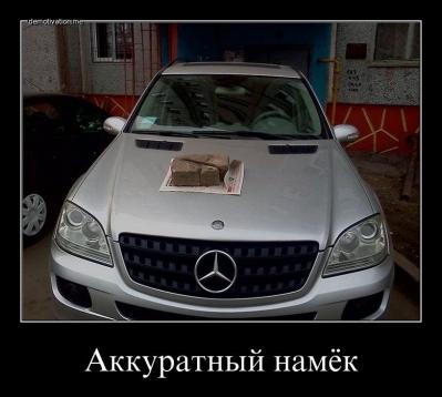 http://joke.sibnet.ru/preview/preview-70264.jpg